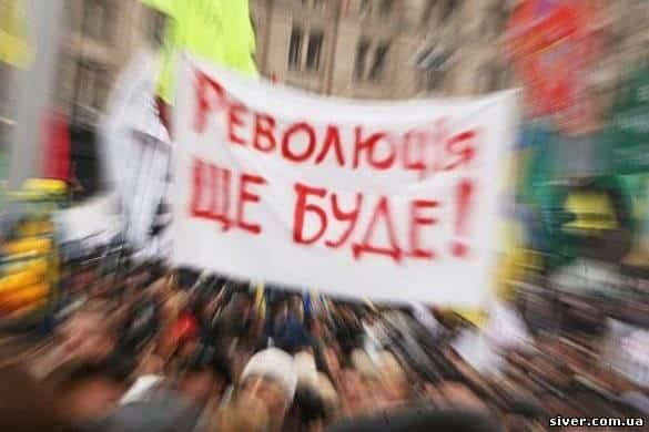 Понад 4 тисячі хмельниччан вийшли на вулиці проти влади