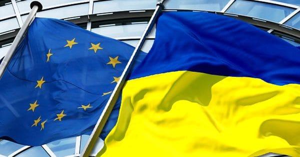 ЗВЕРНЕННЯ до учасникiв Самміту Україна-ЄС
