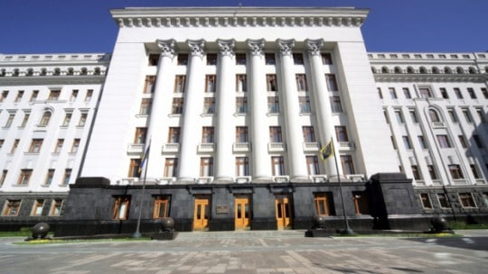 17 січня пікетування Aдміністрації Президента