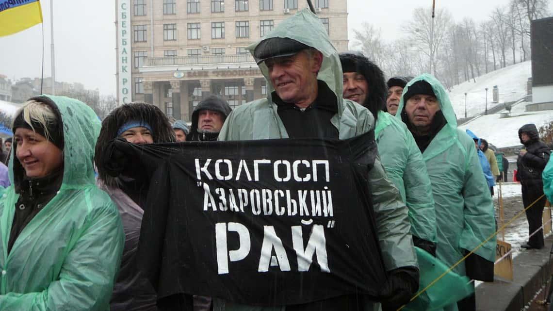 Не поспішайте радіти президентському вето. Всі на мітинг у четвер 2 грудня на Майдан.